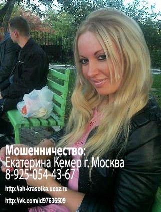 Наращивание волос Челябинск