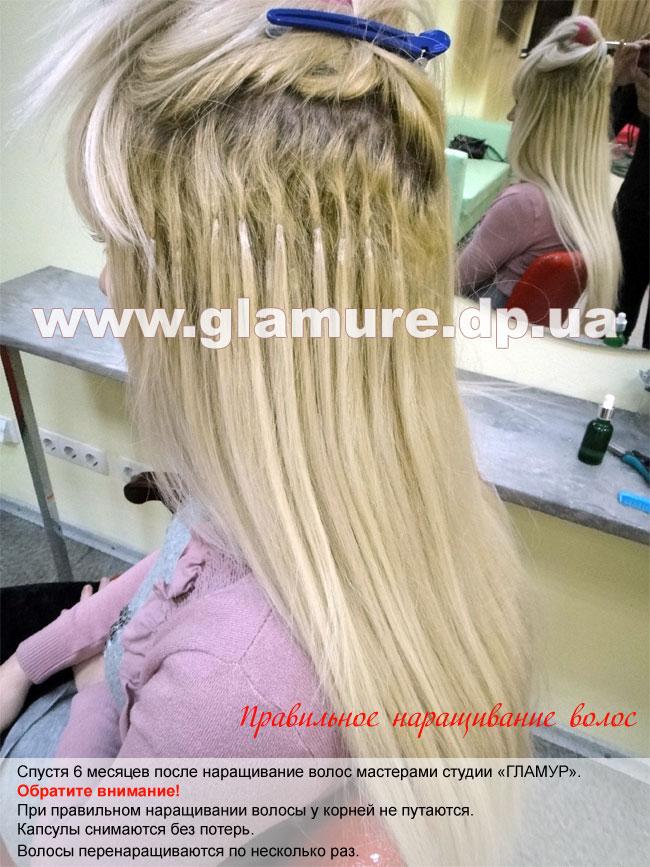 Ютуб мастер класс по снятие наращивание волос с фото #7