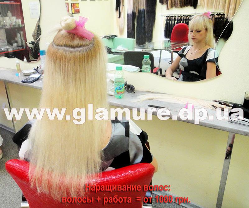 Прическа из нарощенных волос свои короткие